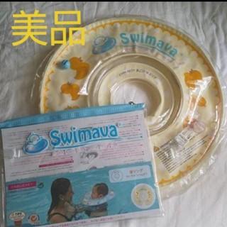 【美品】スイマーバ レギュラーサイズ(お風呂のおもちゃ)