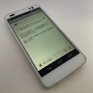 キョウセラ(京セラ)の☆au☆KYL22 ホワイト☆RS03 3762(スマートフォン本体)