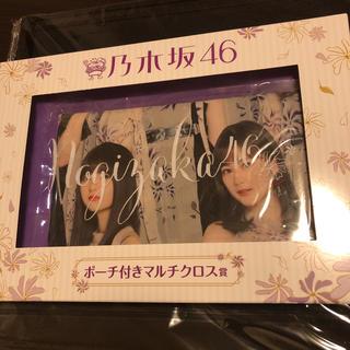 乃木坂46 - 乃木坂46クジポーチ付きマルチクロス賞