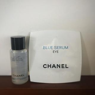 シャネル(CHANEL)のシャネル  化粧水 目もと用美容液(サンプル/トライアルキット)