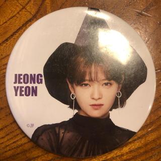 ウェストトゥワイス(Waste(twice))のTWICE ジョンヨン OMT 缶バッチ(K-POP/アジア)