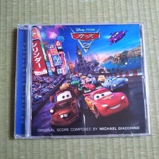 ディズニー(Disney)のカーズ2 サウンドトラック レンタル落ち(アニメ)