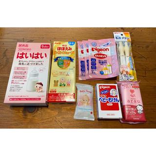 Pigeon - ピジョン哺乳瓶乳首ブラシ&消耗品セット