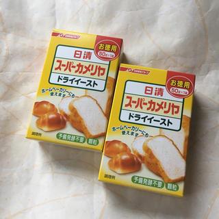 日清 スーパーカメリヤ ドライイースト 50g×2箱(その他)