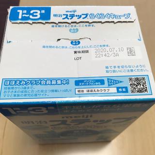メイジ(明治)の明治 ステップ 18本 箱なし 簡易包装(その他)