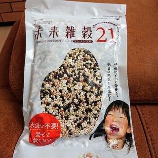 完全国産100% 未来雑穀21(二十一穀米)+マンナン(米/穀物)