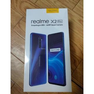 ANDROID - ルーナーホワイト Realme X2 Pro Ram8GB 128GB