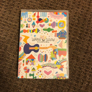 Hey! Say! JUMP - Hey!Say!JUMP LIVE TOUR 2015 JUMPing CARn