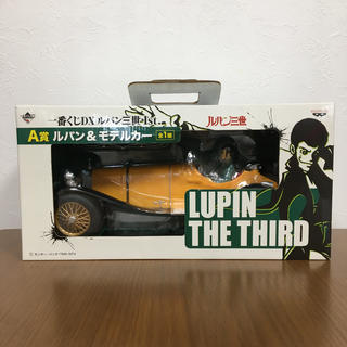 BANPRESTO - 一番くじDX  ルパン三世 1st.  A賞 ルパン&モデルカー