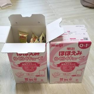 メイジ(明治)のらくらくキューブ一箱+10本(その他)