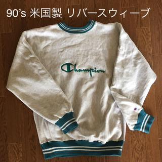Champion - 【90's 米国製】 チャンピオン リバースウィーブ トレーナー M