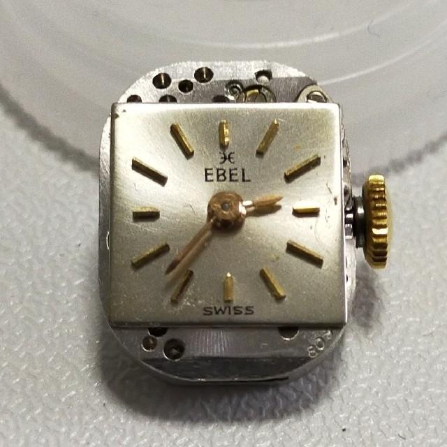 EBEL(エベル)のエベル 手巻きムーブメント メンズの時計(腕時計(アナログ))の商品写真