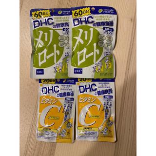 DHC - メリロート(120日)+ビタミンC(40日分)  DHCサプリメント