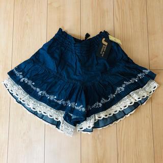 新品 キュロットスカート 150