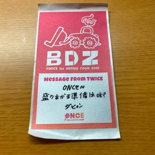 ウェストトゥワイス(Waste(twice))のTWICE BDZ ダヒョン メッセージステッカー(K-POP/アジア)
