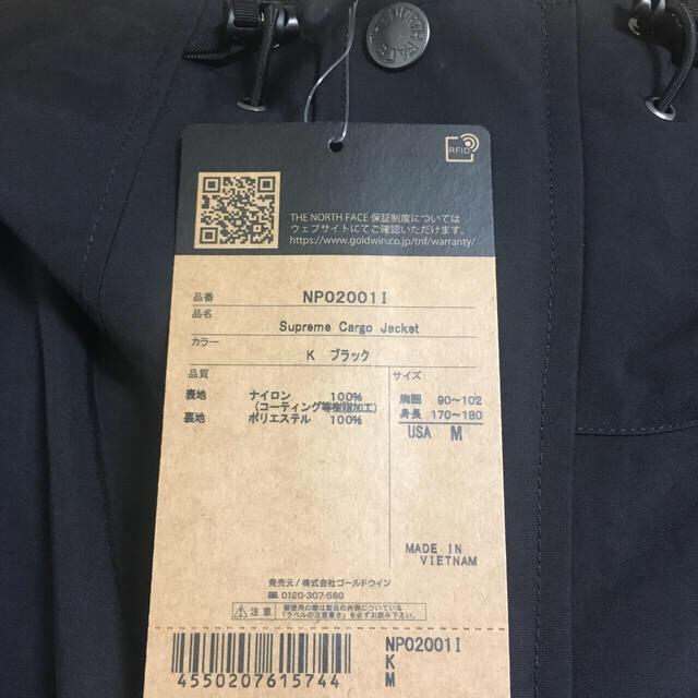 Supreme(シュプリーム)の supreme the north face カーゴジャケット 黒 M メンズのジャケット/アウター(マウンテンパーカー)の商品写真