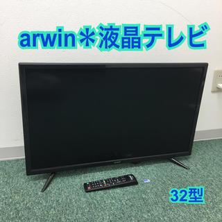 送料込み*アーウィン 液晶テレビ 32型*(テレビ)