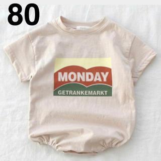 韓国子供服 MONDAYロンパース  ベージュ 80