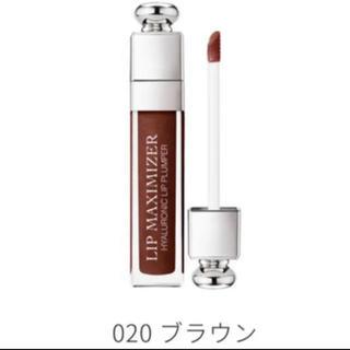 Dior - マキシマイザー ブラウン