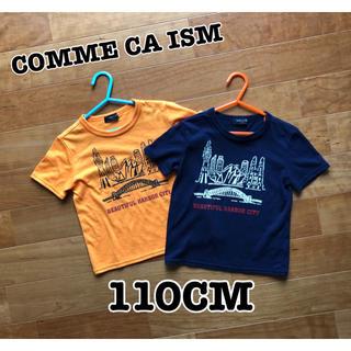 コムサイズム(COMME CA ISM)のCOMME CA ISM 110CM 2枚セット(Tシャツ/カットソー)
