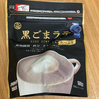 黒ごまラテ ノンカフェイン(その他)