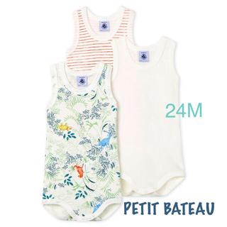 プチバトー(PETIT BATEAU)の新品 プチバトー 2020 SS 新作 ロンパース タンクトップ 男の子 ベビー(ロンパース)