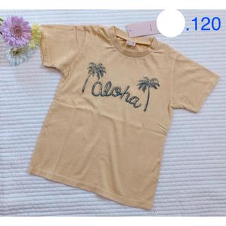 petit main - 新品♡プティマイン アロハTシャツ イエロー