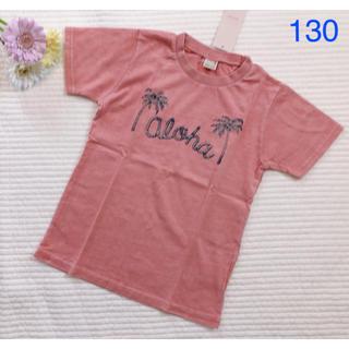 petit main - 新品♡プティマイン アロハTシャツ ピンク