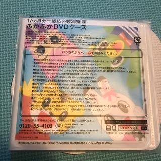 しまじろう DVDケース こどもちゃれんじ(CD/DVD収納)