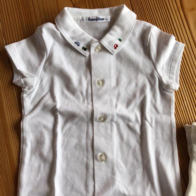 familiar(ファミリア)のファミリア チェックパンツ シャツ 靴下 キッズ/ベビー/マタニティのベビー服(~85cm)(シャツ/カットソー)の商品写真