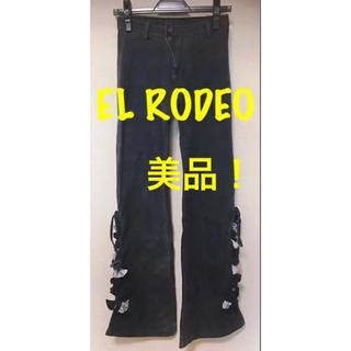エルロデオ(EL RODEO)のEL RODEO エルロデオ パンツ スパッツ ガウチョパンツ ブラック(カジュアルパンツ)