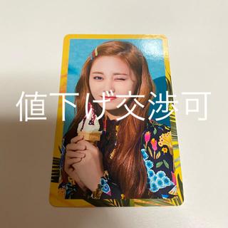 ウェストトゥワイス(Waste(twice))のTWICE HappyHappy ツウィ トレカ(K-POP/アジア)