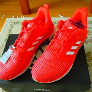 アディダス(adidas)の新品未使用 アディダス Climacool vent    27.5cm(スニーカー)
