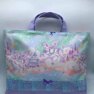 nuinuiハンドメイドゆめかわ*お城ユニコーン星レッスンバッグ紫レースリボン(バッグ/レッスンバッグ)