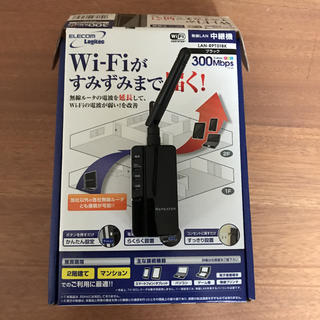 ELECOM - wifi中継機