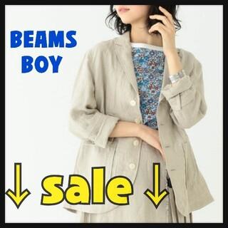 ビームスボーイ(BEAMS BOY)の【新品】ビームスボーイ/リネンジャケット/麻 綿 上着 スーツセットアップ(テーラードジャケット)