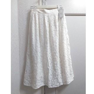 エージープラス(a.g.plus)の☆a.g.plusエージープラスの白総レーススカート☆(ひざ丈スカート)