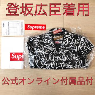 シュプリーム(Supreme)のシュプリーム コムデギャルソン ショット ペイント レザージャケット L 黒白(レザージャケット)