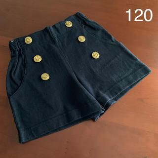 リオ(RIO)の⭐️未使用品 ブルーアズール BLUEU AZUR  パンツ 120 サイズ(パンツ/スパッツ)