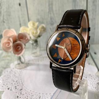 ピエールラニエ(Pierre Lannier)の【希少】Pierre Lannier ピエールラニエ 腕時計 太陽(腕時計)