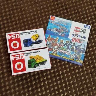 マクドナルド - マクドナルド ハッピーセット トミカ2020 DVD付