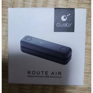 (新品未使用)GuliKit Route Air Bluetoothオーディオト(その他)
