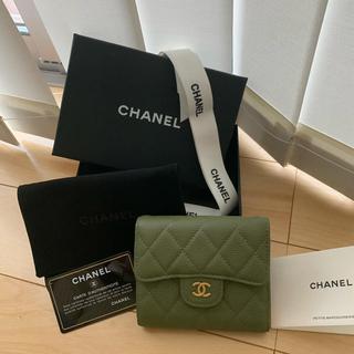 CHANEL - CHANEL  キャビアスキン 三つ折り財布