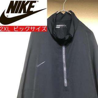NIKE - Nike プルオーバー ナイロンジャケット ビンテージ 2XL