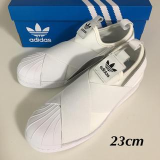 adidas - 【定価9790円】adidas スーパースター スリッポン 白 23cm