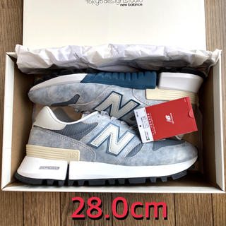 New Balance - New Balance R_C1300 TB