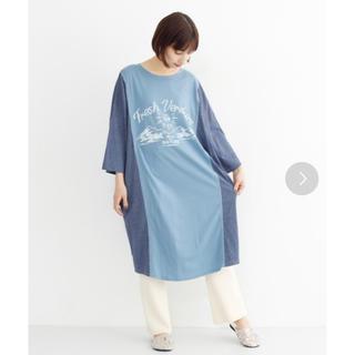merlot - ★merlot…リメイク風プリントカットワンピース/ブルー★