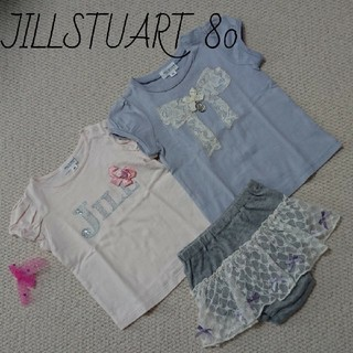 JILLSTUART NEWYORK - 【80】中古 ジルスチュアート Tシャツ&スカパン