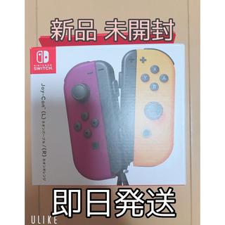ニンテンドースイッチ(Nintendo Switch)のNintendo Switch JOY-CON ネオンパープル ネオンオレンジ(その他)