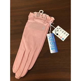 ランバンコレクション(LANVIN COLLECTION)のLANVIN UV手袋🌺すべり止め付き(手袋)